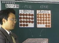 jp3-solving-inequalities_thumbnail.png