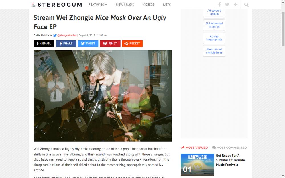 Stereogum Streams New Single By Wei Zhongle