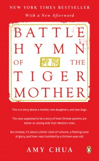 battle-hymn-of-the-tiger-mother-200x325.jpg