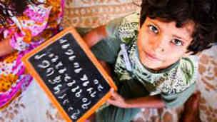 educate_girls.jpg