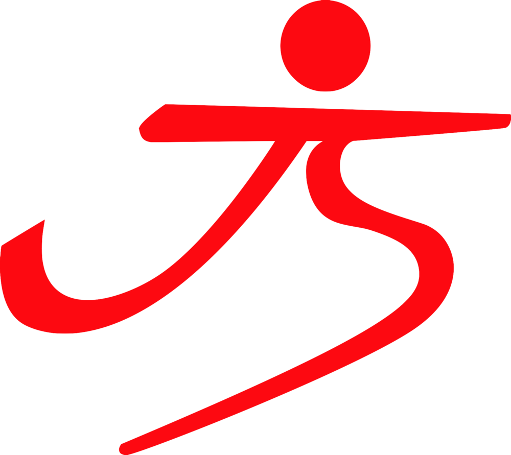 JSF Logo_No TM_Red.png
