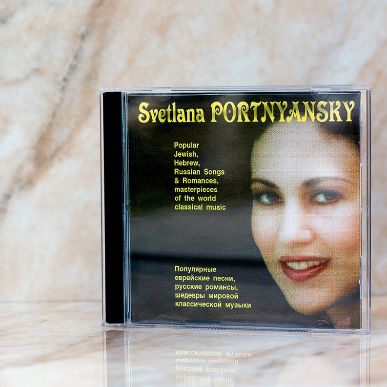 "© 1999 S.P.O.M., Los Angeles, California, USA All rights reserved. Svetlana Portnyansky ""Popular Jewish, Hebrew, Russian Songs & Romances, Masterpieces Of The World Classical Music"" 01.Ki Beshamaim (S. Karlebah, Hebrew traditional) 02.Avinu Malkelnu (M. Yanowsky, Hebrew traditional) 03.Mamele (Parish, Alstone, Kressine) 04.Main Liber Yass (Yiddish folk song) 05.Eli-Eli (P. Sandler) 06.Balalaika (Ashrut, Y. Taharlev) 07.Israeli Song 08.Composition from ""Swan Lake"" (P. I. Tchaikovsky, F. Press, G. Frumker) 09.The star is shining in the night (R. Shuman, F. Press) 10.The music of past years (M. Minkov, Y. Rybchlnsky) 11.Òî love you... (N. Shiryaev, A. Fet) 12.Believe it or not (S. Tepper, L. Derbenev) 13.She said ""Good Bye"" (Gipsy traditional) 14.Ein Yaffa k' Israel (Israeli song)"