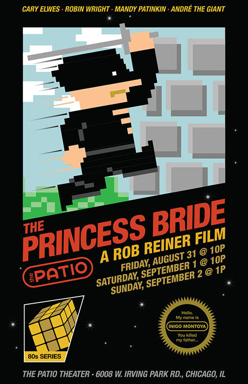 Patio_PrincessBride_Poster.jpg