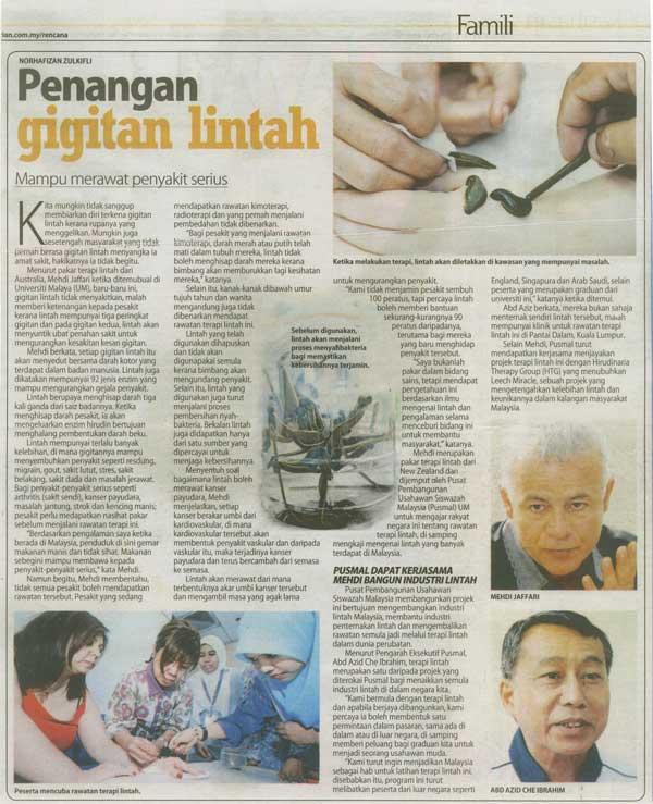 famili_newspaper.jpg