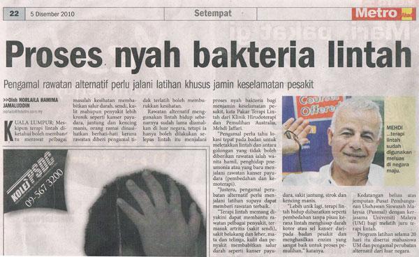 metro_newspaper.jpg