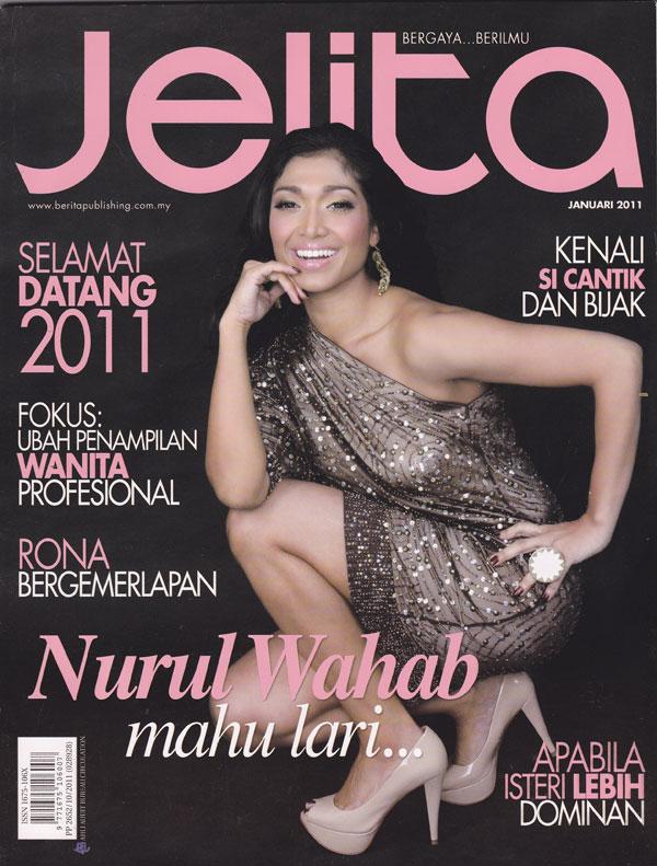 jelita_magazine_cover.jpg