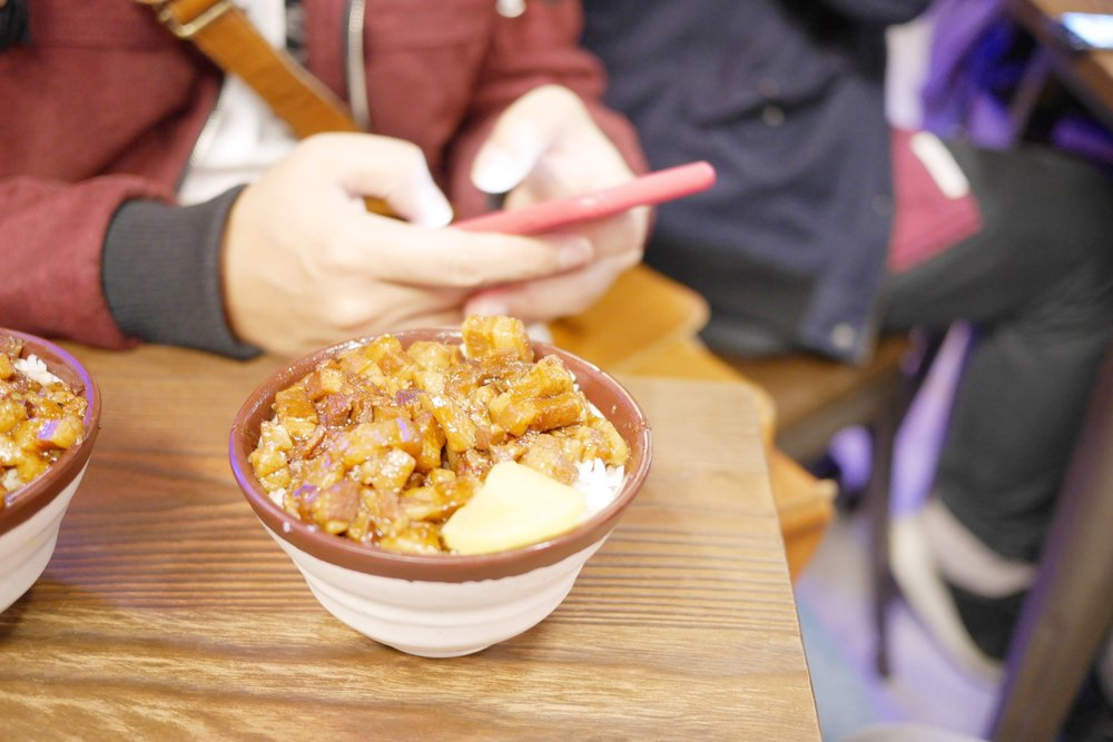 我覺得是全香港最好吃的滷肉飯!
