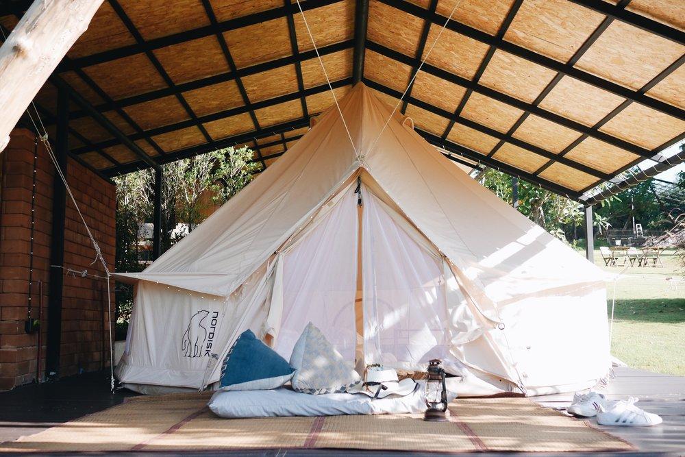 我們的營帳