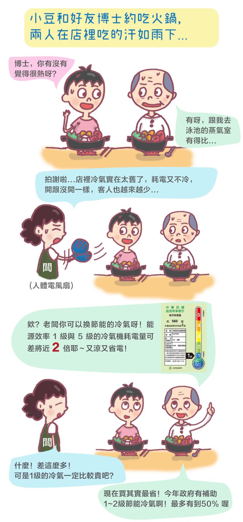 插畫3-1.jpg