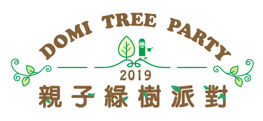tree_web-logo.png