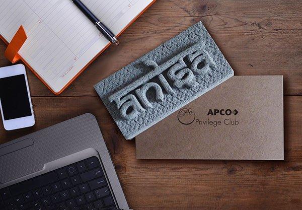 apco-siporex-1.jpg