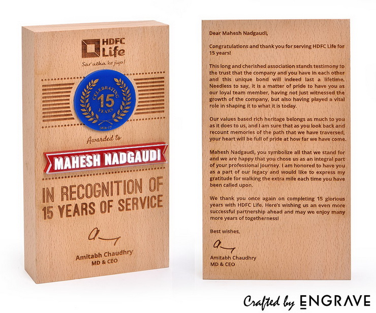 hdfc-life-15-years-of-service-plaque.jpg