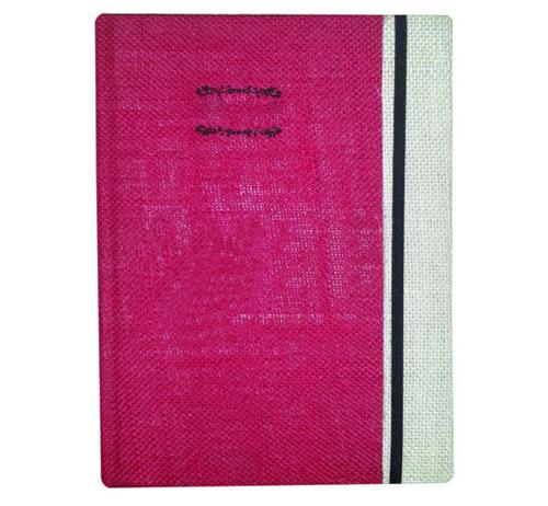jute-diaries-note-pade-engarve-awards-and-more.jpg