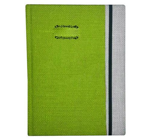 jute-diaries-note-pade-engarve-awards-and-more-2.jpg