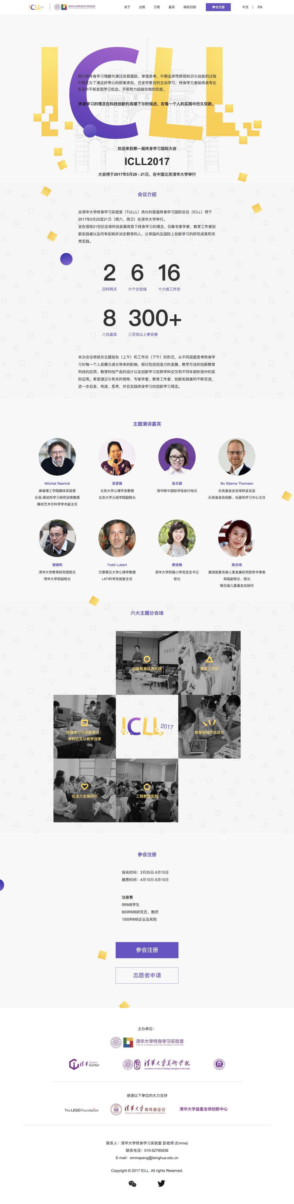 ICLL web_1