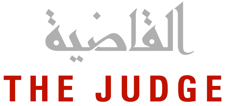 THE JUDGE - A New Documentary Film