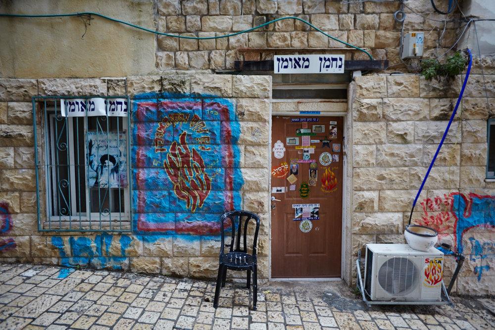 110716_WB_ISRAEL_053.jpg