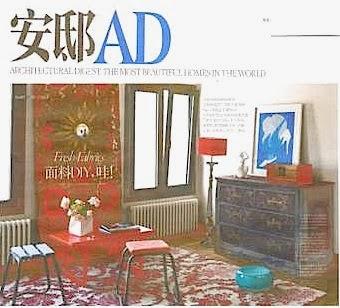 AD CHINA