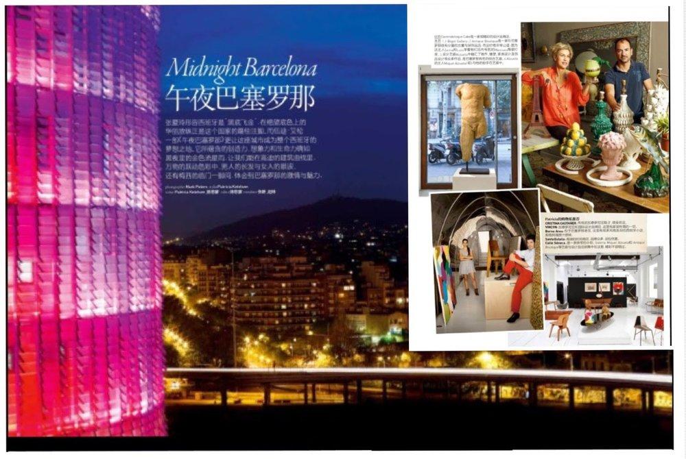 AD China  Reportaje sobre Barcelona