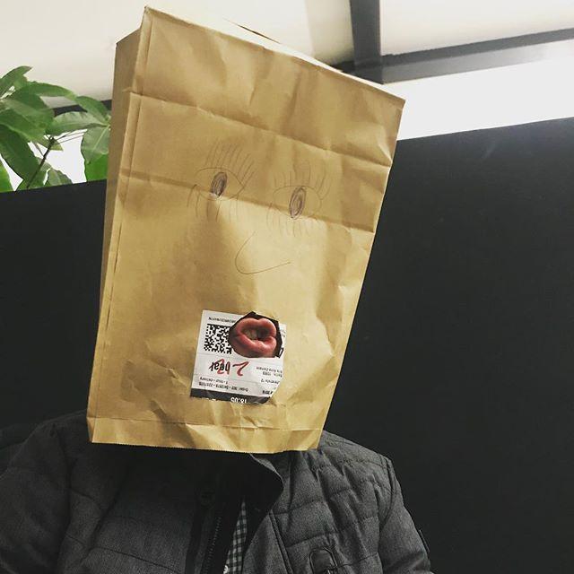 Sido hatte die Maske, wir haben die Tüte. #nichtohnemeinetüte #waswirinunsererfreizeitsomachen #lieberanonym #mittenimleben #wogehtszumberghain #fetischparty #pannenhilfe #podcast