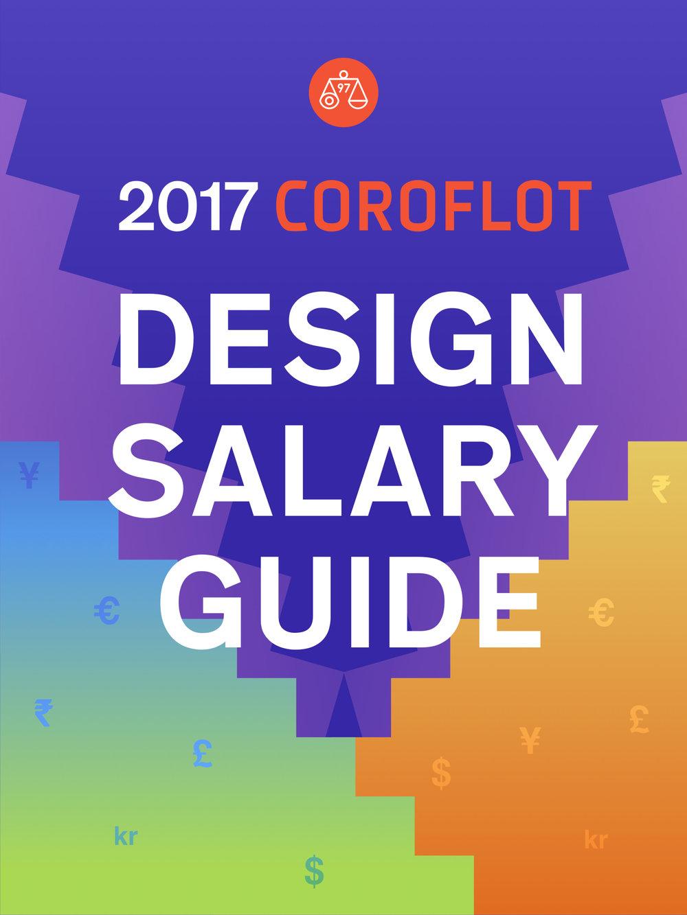 2017 Coroflot Design Salary Guide (1)-1.jpg