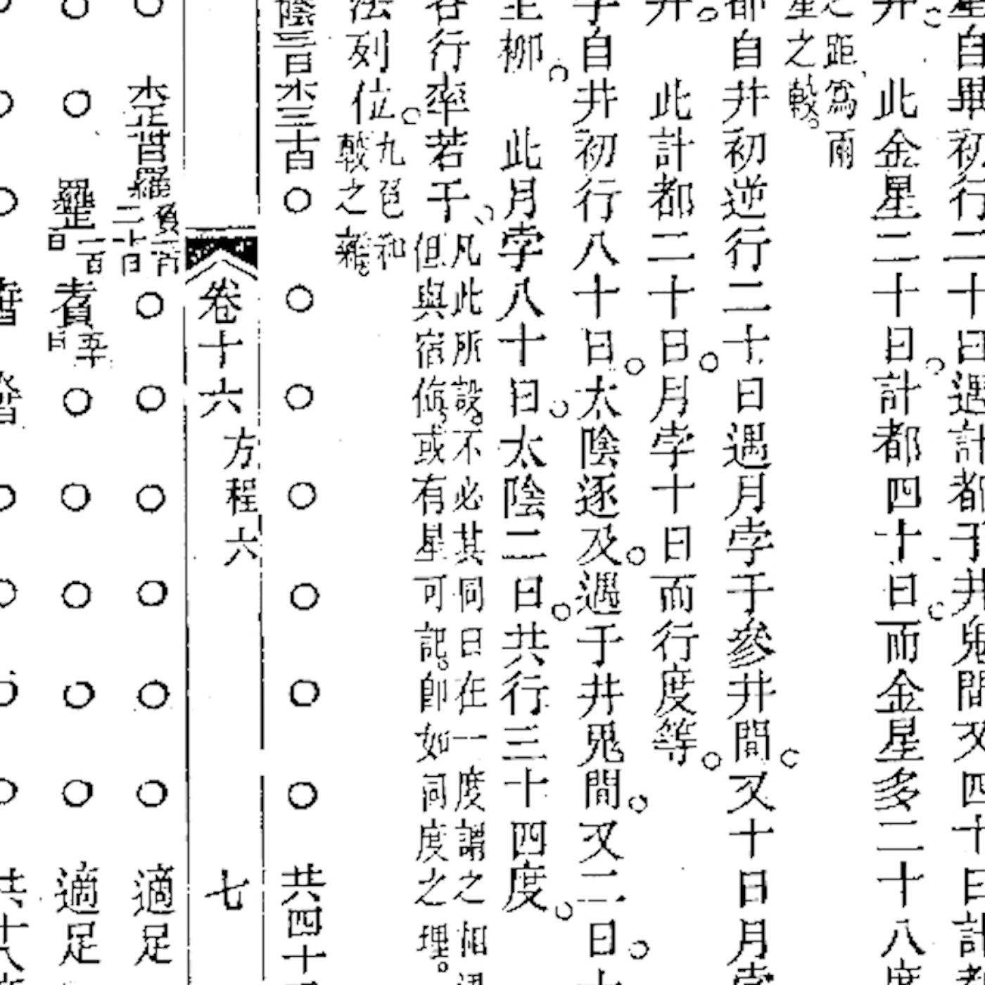 duck+czn+chinese+algebra.jpg?format=1500
