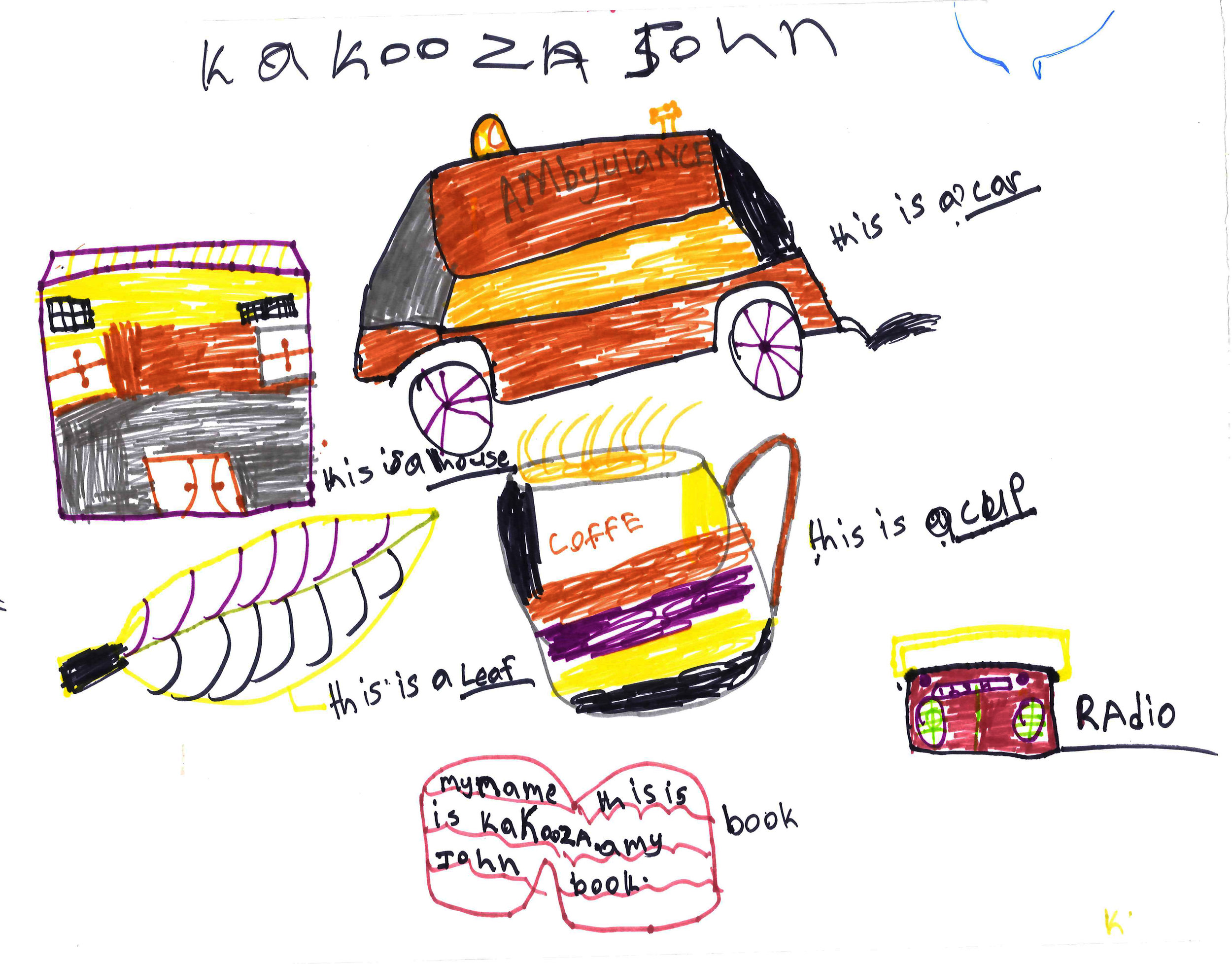 Kakooza John drawing
