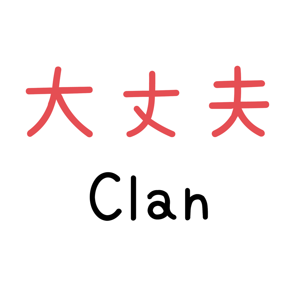 Alternative Typface Logo