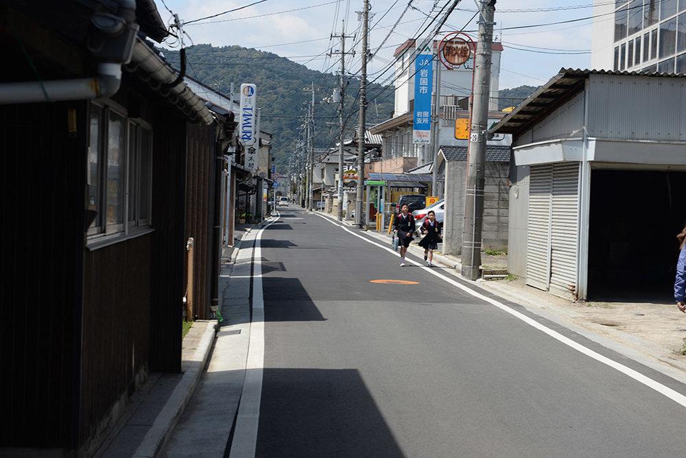 Comite de bienvenida en Iwakuni