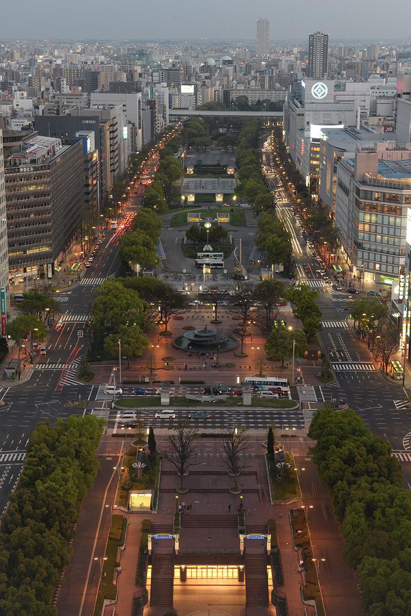 Desde Nagoya TV Tower