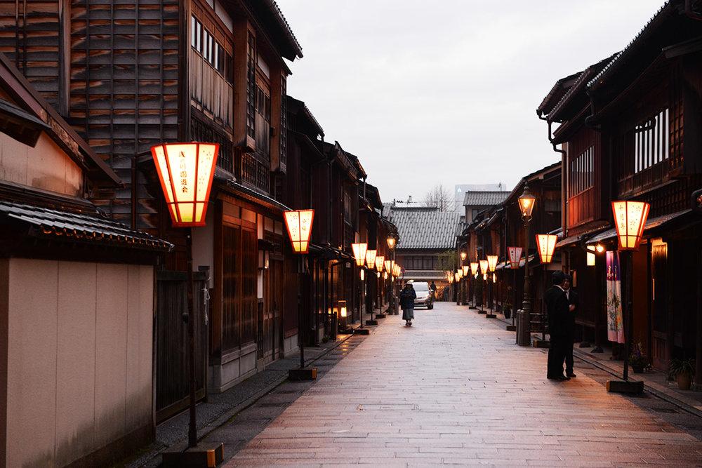 Barrio_de_Geishas_Higashi-Chaya_01.JPG