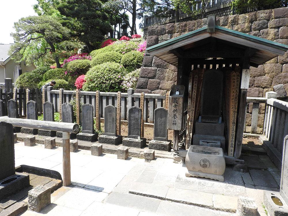 Templo de Sengakuji - 47 Ronin