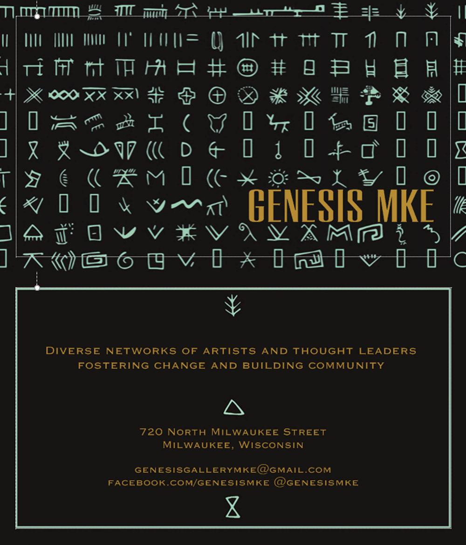 genesismke.jpeg