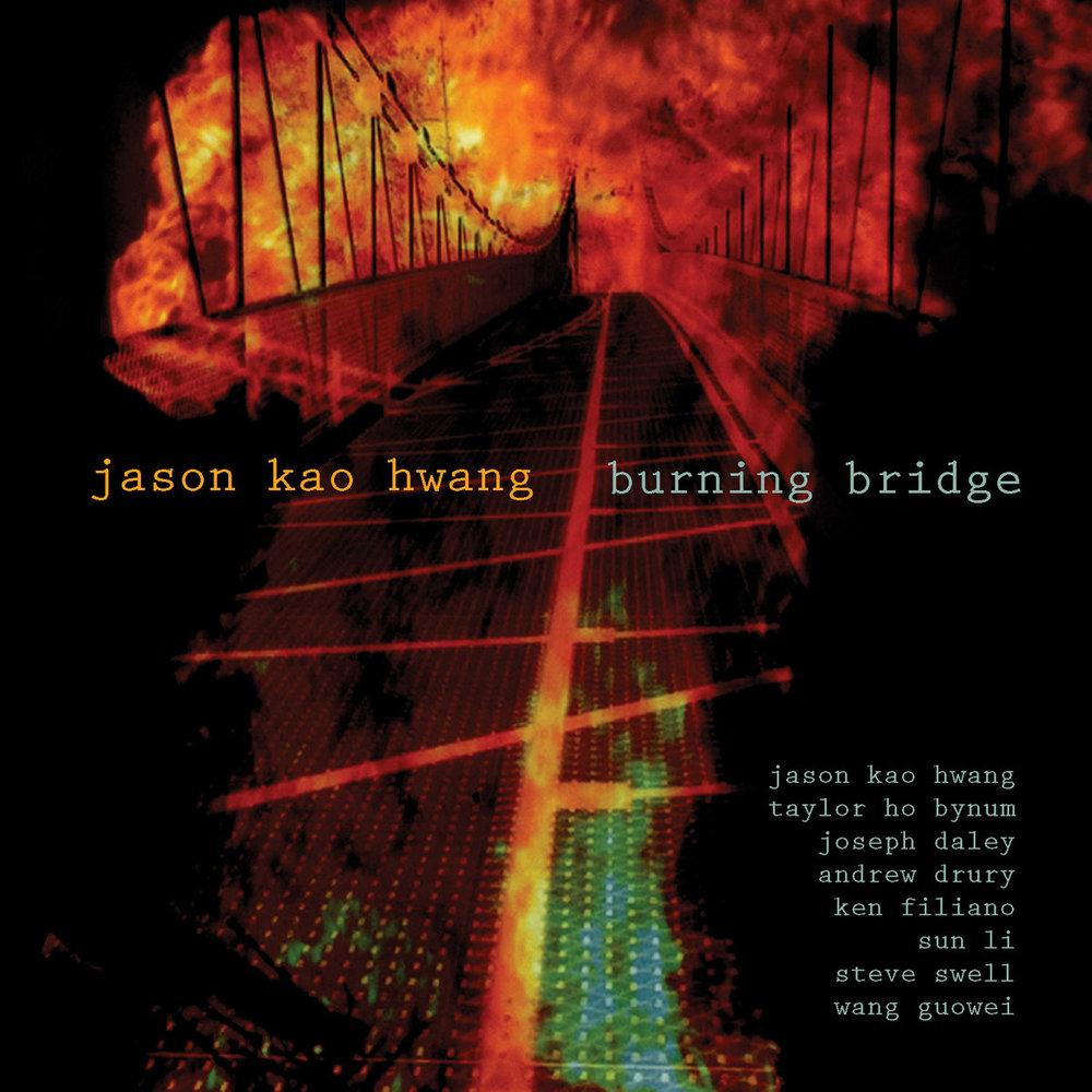 Burning Bridge.jpg