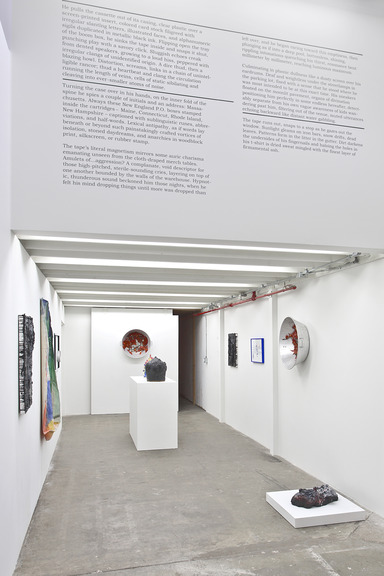 "Installation view, ""Kayla Guthrie, William J. O'Brien, McKeever Donovan, Annabeth Marks"""