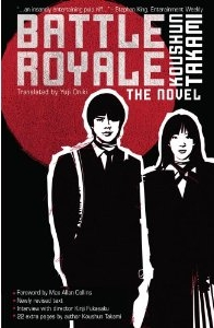 Battle Royale by Koushun Takami translation.jpg