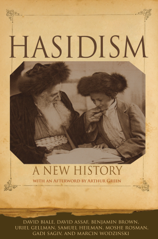 Hasidism.jpg