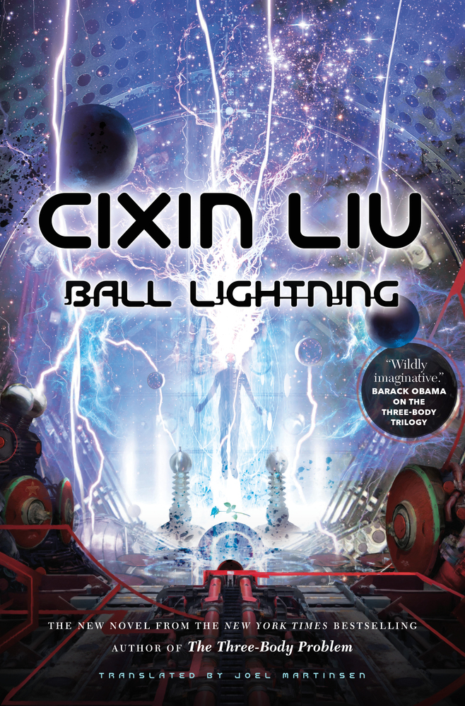 Ball Lightning.jpg