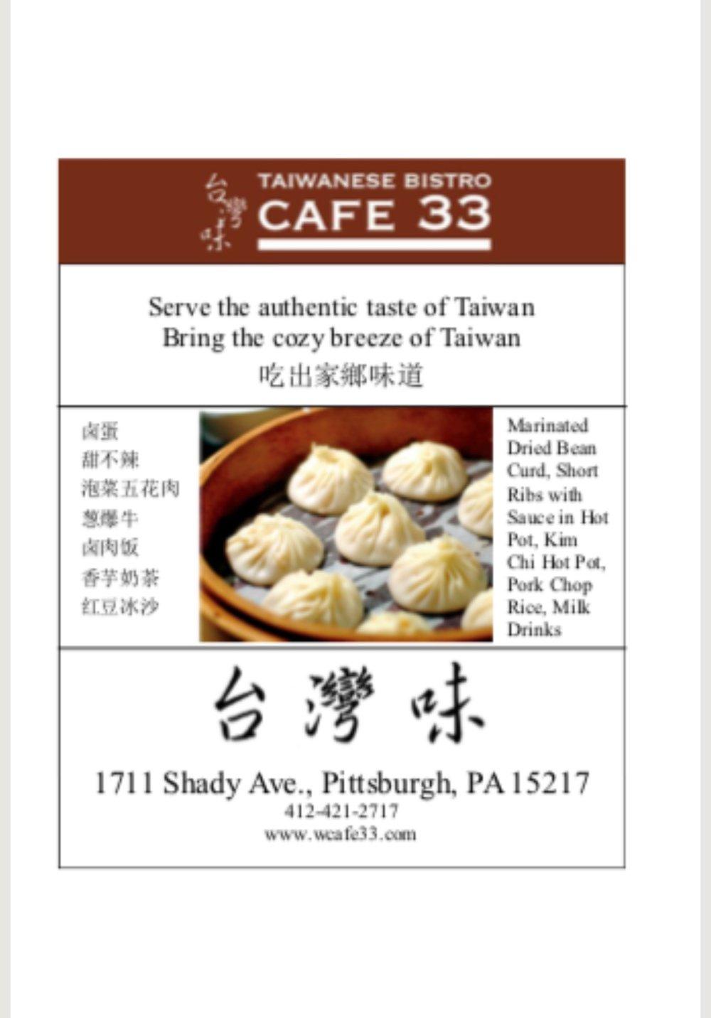 Cafe 33.jpg