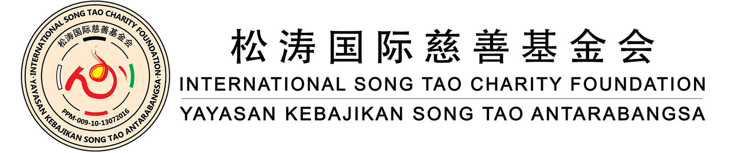 Song Tao Foundation