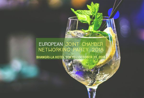 european-joint-chamber-networking-tokyo.jpg