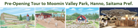 moomin-valley-park