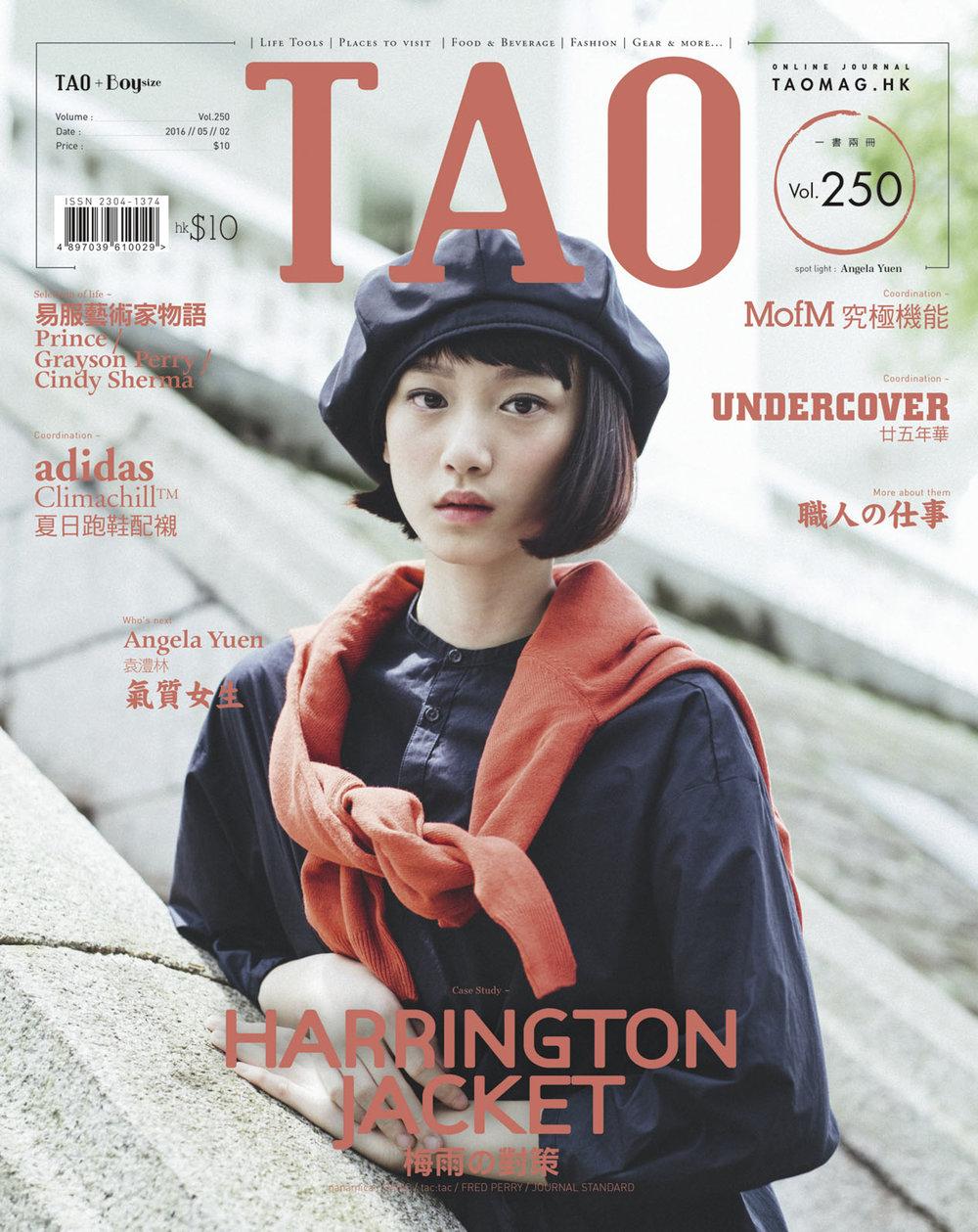 TAO_250_cover-final.jpg