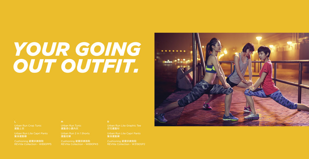 model/ Angela, Gladys & Sharon makeup/ kk Kwong hair/ Wing Wong@theattichongkong creative/ Tomorrow Communications    New Balance Hong Kong Lifestyle