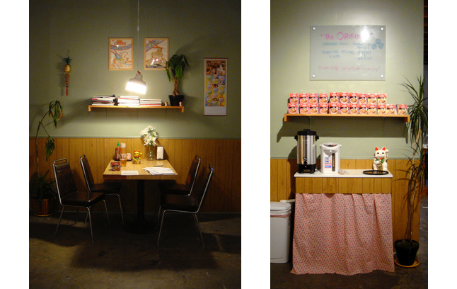 The Original by Rochelle Youk and Cathy Lu. Ramen bar installation at Root Division SF. 2011