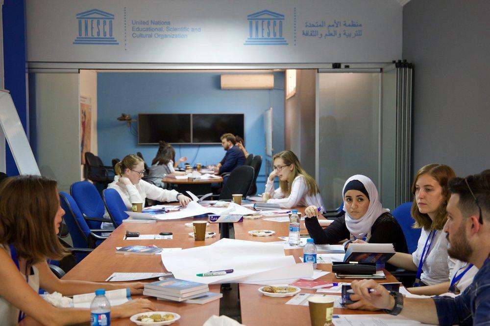 UNESCO, Amman مكاتب اليونسكو، عمان