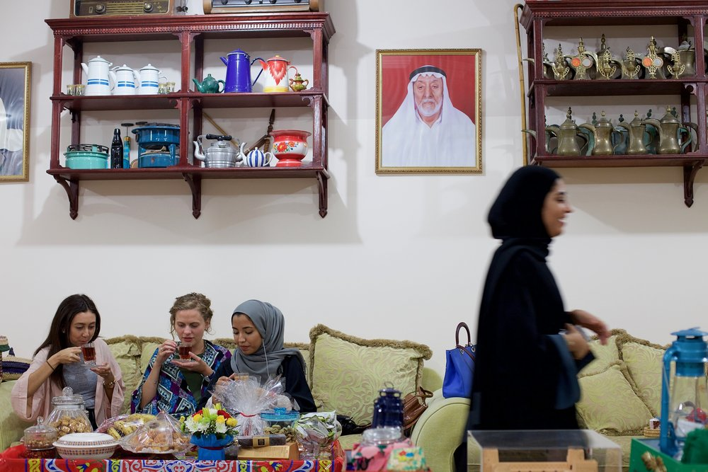 Doha, Qatar الدوحة، قطر