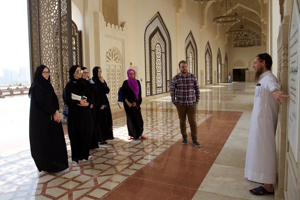 Imam Abdul Wahhab Mosque, Doha مسجد الإمام عبد الوهاب، الدوحة