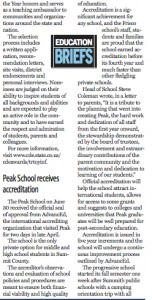 Accreditation Text