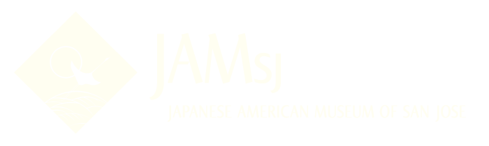 Japanese American Museum of San Jose